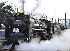 Katoc62217