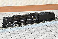 Katoc622201