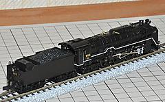 Katoc622202