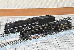 Katoc622207
