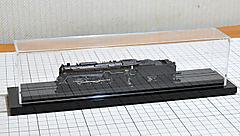 Monobar0111