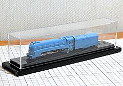 Monobar0112