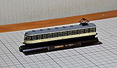 Monobar0114