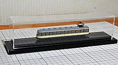 Monobar0115