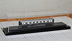 Monobar0116