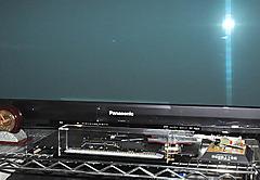 Monobar0118