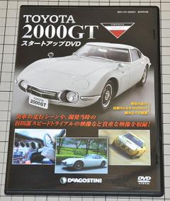 2000gt0105