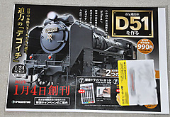 D5101
