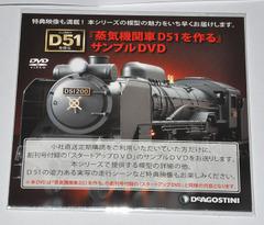 D5103