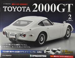 2000gt0201