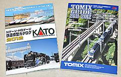 Katotomix01