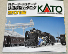 Katotomix02