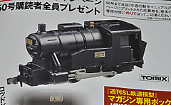 Sl0106