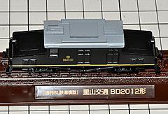 Sl0111