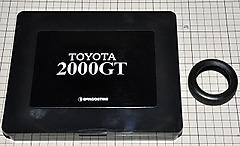 2000gt0703