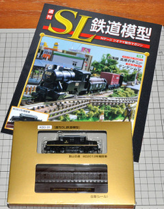 Sl0101