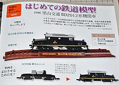 Sl0103