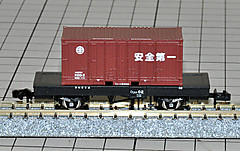 Sl0206
