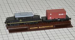 Sl0210