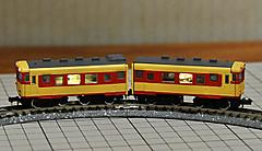 B580211