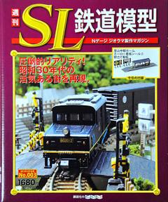 Sl0301