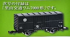 Sl0315