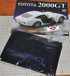 2000gt1002
