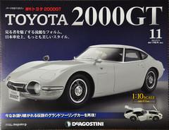 2000gt1101