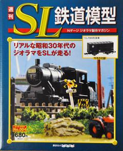 Sl0401