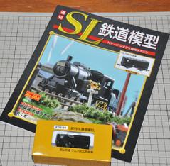 Sl0404