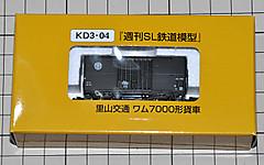 Sl0405