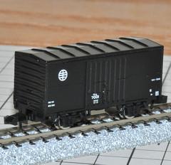 Sl0408