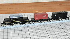 Sl0410