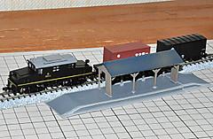 Sl0411
