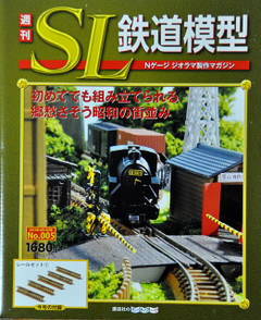 Sl0501