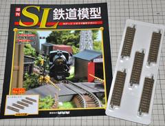 Sl0503