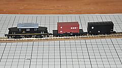 Sl0509