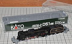 Katod51498oe02
