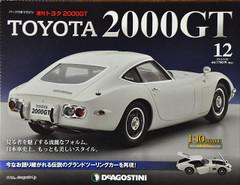 2000gt1201