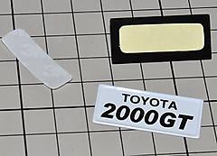 2000gt1306