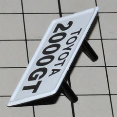 2000gt1307