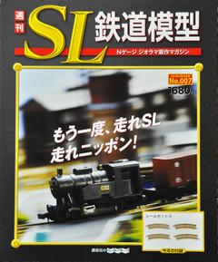 Sl0701