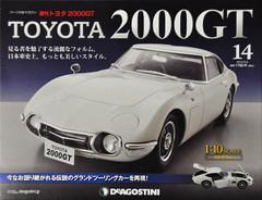 2000gt1401