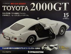 2000gt1501