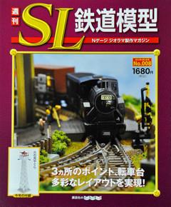 Sl0801