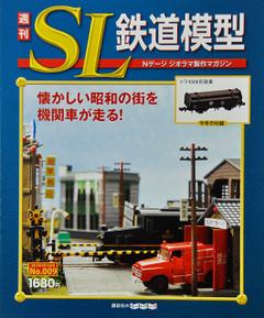 Sl0901