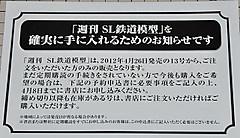 Sl0904