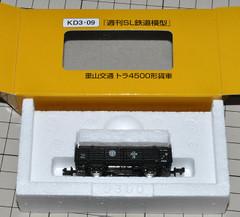 Sl0905