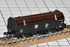 Sl0906