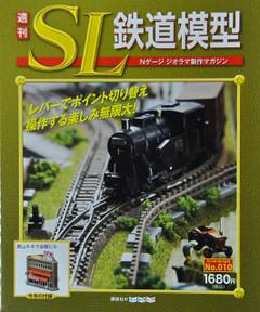 Sl1001